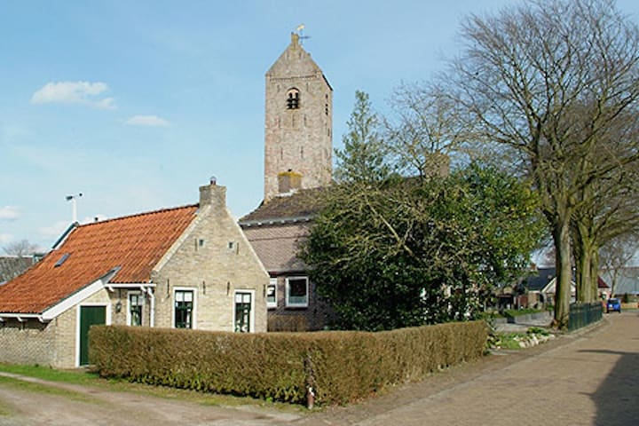 Monumental unique Frisian cottage - Drogeham
