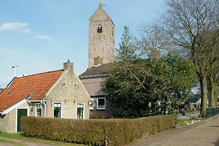 Monumental unique Frisian cottage - Drogeham - Dom