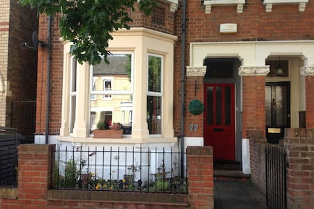 Two rooms, Central Bedford - Bedford - Bed & Breakfast