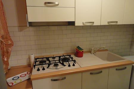 Apartment Courmayeur Center - Courmayeur - Lägenhet
