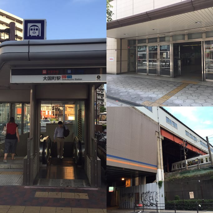 The 3 stations of near the My room. 1.Daikokucho station of Subway. 2.Imamiya station of JR line. 3.Shin Imamiya station of Nankai Railway.