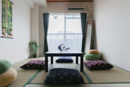 Good Located Cozy Kyoto +Wifi#SM1 - Kyoto City Shimogyo-ku