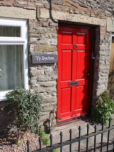 Ty Bychan (little house). - Hay-on-Wye - Hus