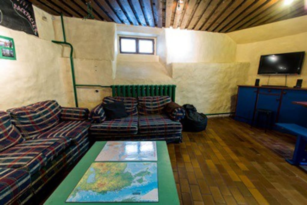 Our cozy common room