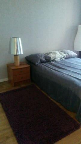 chambre cosy dans bel appartement - Bois-Guillaume - Appartement