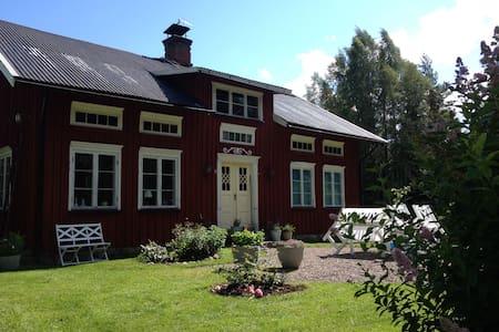 Värmlandsk sommer idyll!