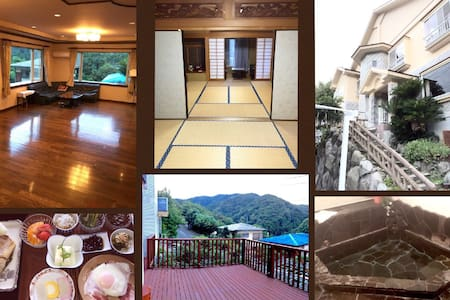 Tennis,Gym,Spa,Nature! テニス・岩風呂・送迎有 - Itō-shi - Вилла