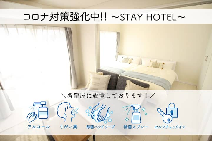 [Precaution]Miyakojima★New cottage★6ppl OK★WIFI