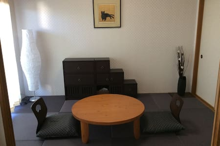 Don't Miss!Wide Space62㎡,Kobe,Japan - 神戸市 - Apartment