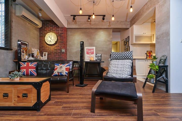 在台北找到您的家!舒適、安靜、捷運站旁 3房(2~6人)