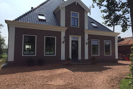 Room in our new build farm/villa - Amsterdam