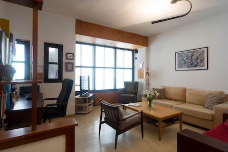 Comfortable, quiet, cozy apartment - Lakás