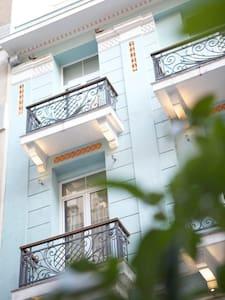 Zaliki Boutique Hotel - Thessalonique