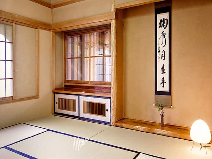 Yuzuki Zen full  plan/2 nights 3days/2 meals