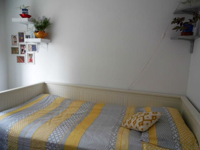 Sweet single room in very cool area of East London