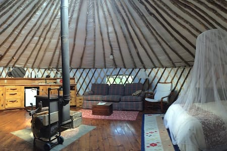 Unplug! - Family Friendly Yurt at the Forest Edge - Wendell