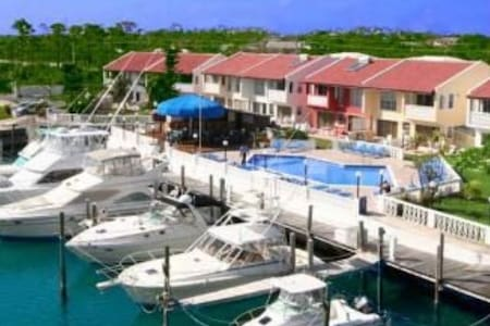 BAHAMAS{1BR Condo} Ocean Reef Yacht Club & Resort - Freeport - Kondominium