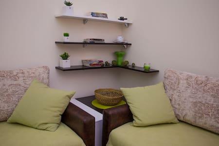 Belgrade apartment Sunflower - Belgrado - Appartamento