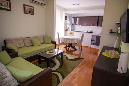 Belgrade apartment Sunflower - Belgrade