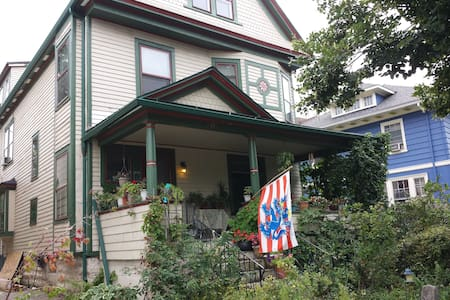 The Heart of the Elmwood Village - Buffalo