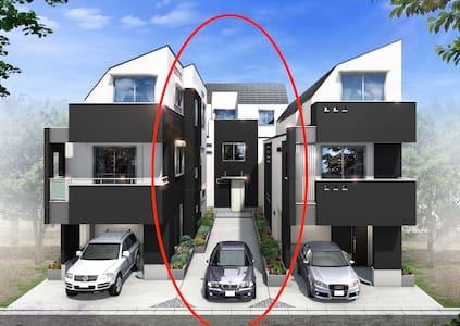 Shimokitazawa Big Family House 3BR - Maison