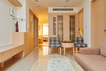 Leisure Apartment for Taipei Home Stay in Tienmu天母 - Shilin District - Apartment