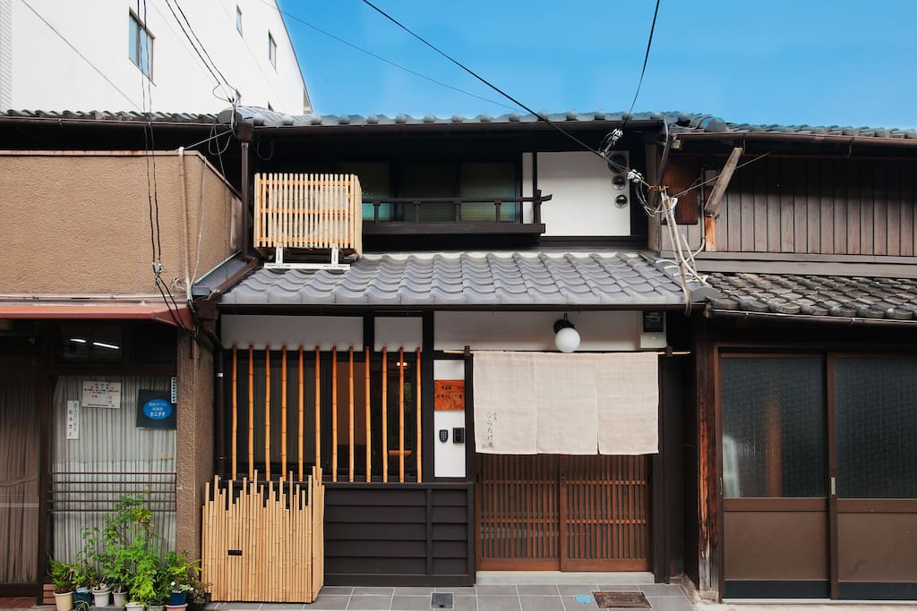 Bamboo machiya near shijo special sale now houses for for Japan homes for sale