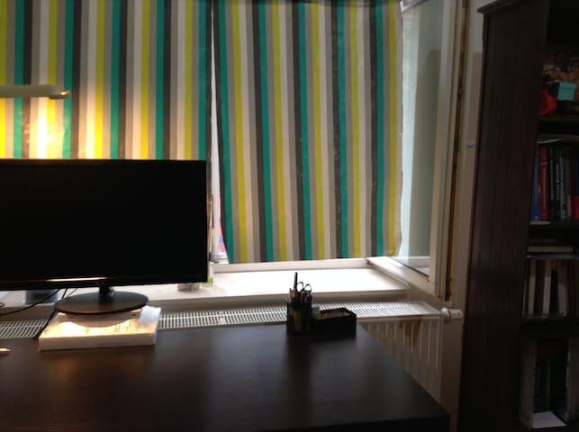 安静的公寓 Peaceful place for relax - Dresden