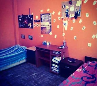 Freedom Place - Trabzon Merkez - 公寓