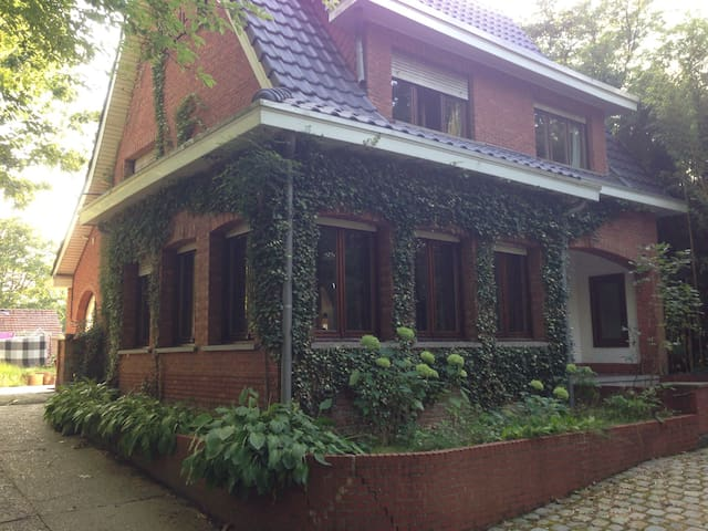 Charming family house in the forest - Herentals - Rumah