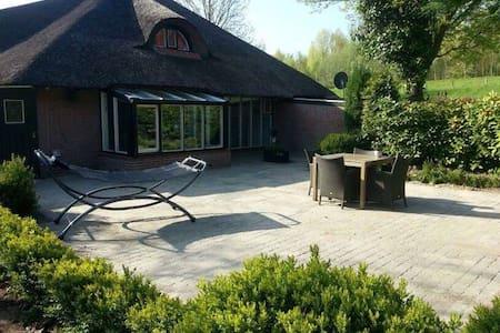 Knusse en gezellige recreatiewoning - Nieuw-Vossemeer - Srub