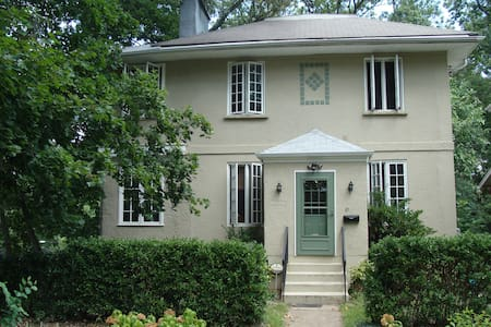 Our historic home in the fabulous Takoma Park is located along a quiet, tree-lined street but within walking distance to the Takoma metro and Old Town Takoma.  Hard wood floors, newly renovated kitchen, high ceilings and huge french windows make our bright and spacious home a real treat!  We have a big back yard with a large patio and deck off of the kitchen, and our home backs up onto a great park with monkey bars, swings, slides, and is close to Sligo Creek Park for walks and bike rides.