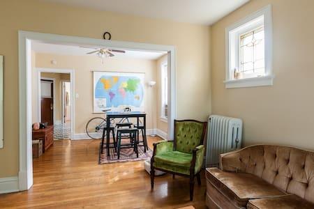 Experience South City Charm - Saint Louis - 公寓