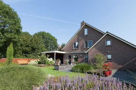 Nature and rest close to city. - Duiven - Bed & Breakfast