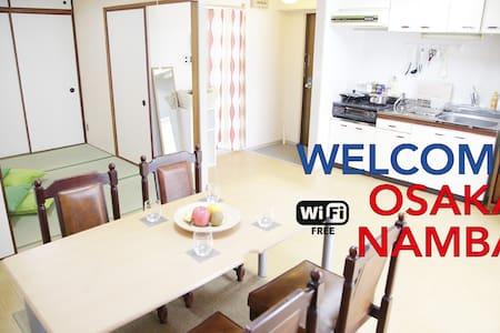 #A Namba!Shinsaibashi! 3min !!! #602 - Osaka