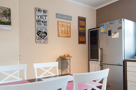 Cozy Room in the Heart of Cologne - Cologne - Apartemen