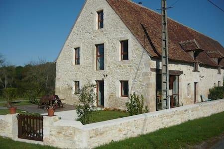 Gîte de l'Arnon - Saint-Baudel - Οικολογικό κατάλυμα