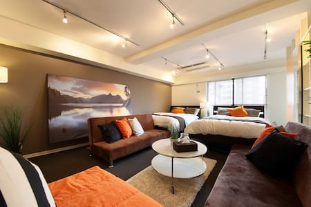 Holiday Dreams come True in Namba - Appartement