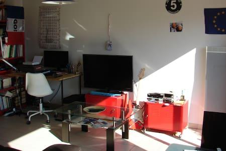 Appartement moderne dans résidence - Albertville - อพาร์ทเมนท์