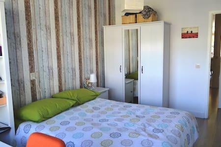 Cozy room in Eindhoven - Eindhoven - 公寓