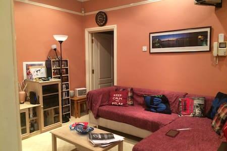 Hounslow/Heathrow Double Room - Hounslow
