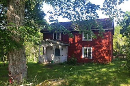3 huse i Småland, sauna, sportshal - Börsebo - Haus