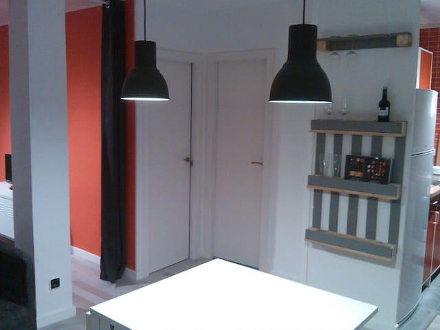 PUHO APARTAMENTO - L'Hospitalet de Llobregat - Apartment