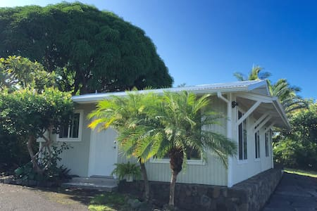 Plumeria Cottage in Kealakekua Bay - 캡틴 쿡 - 단독주택