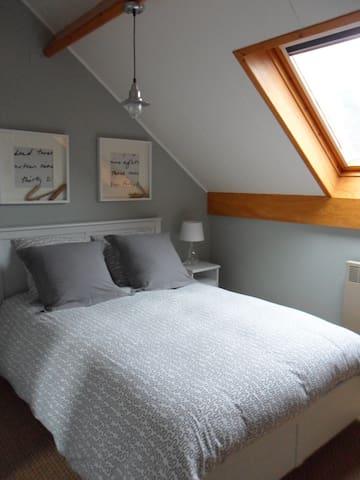 Notre appartement à la plage - Donville-les-Bains - Flat