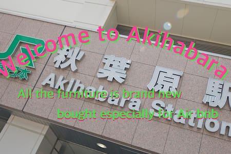 New Listing / Akihabara / 208