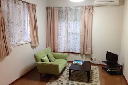 1 flat room for long stay - Room1 - Sagamihara-shi Minami-ku - Leilighet