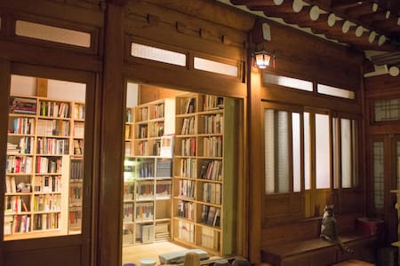 Traditional house with Cats&Books-A - 鐘路區