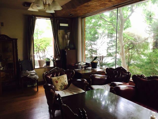 House in Sapporo with Garden - Sapporo - Casa