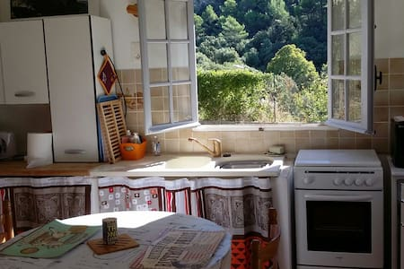 Escale au coeur de la Provence - Signes - Apartemen